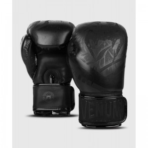 Venum Devil Boxing Gloves -...