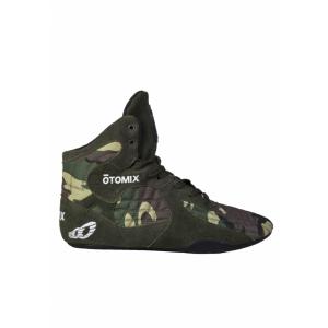 Otomix Stingray Escape - Buty treningowe siłownia mma boks